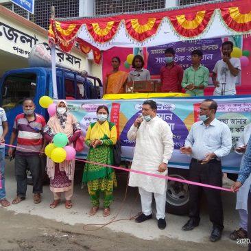 Mobile RTI fair