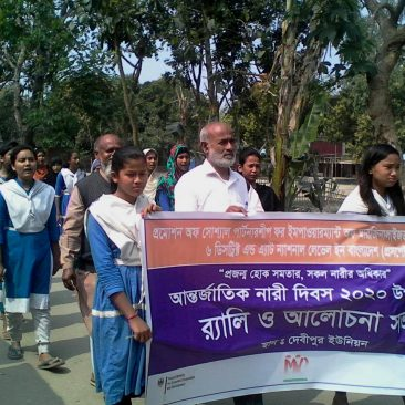 Rally for Women's Day