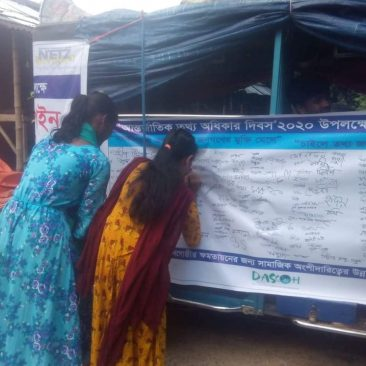 Signature campaign for Adibashi day
